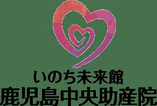 鹿児島中央助産院のロゴ